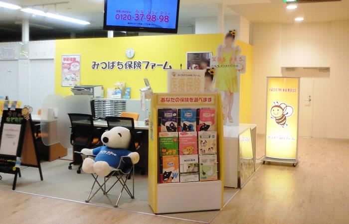 みつばち保険ファーム川崎DICE店の店舗画像