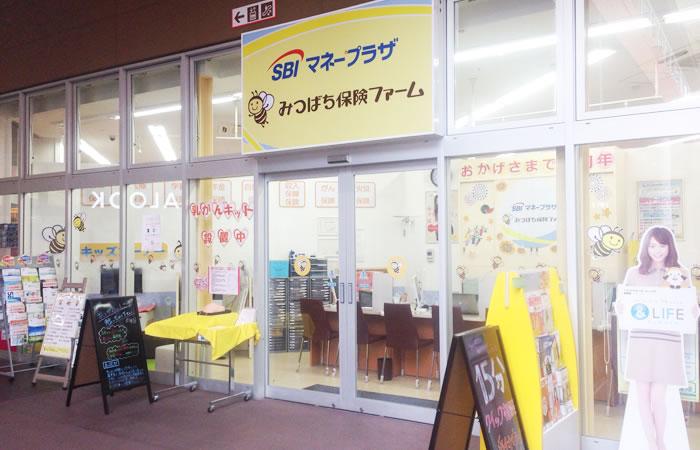 みつばち保険ファームミスターマックス湘南藤沢店のショップ外観画像