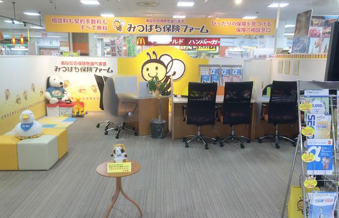 みつばち保険ファームラパーク金沢店の店舗画像