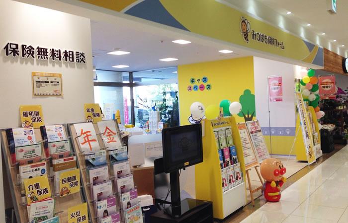 みつばち保険ファームラフレ初生店の店舗画像