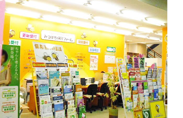 みつばち保険ファーム千音寺アズパーク店の店舗画像