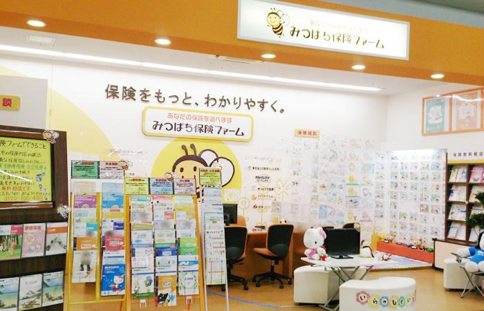 みつばち保険ファームベイシア三好店の店舗画像