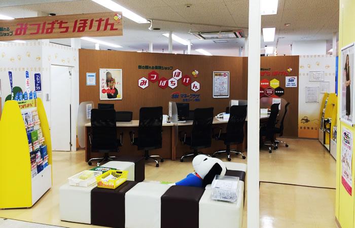 みつばちほけんラパーク岸和田店の店舗画像