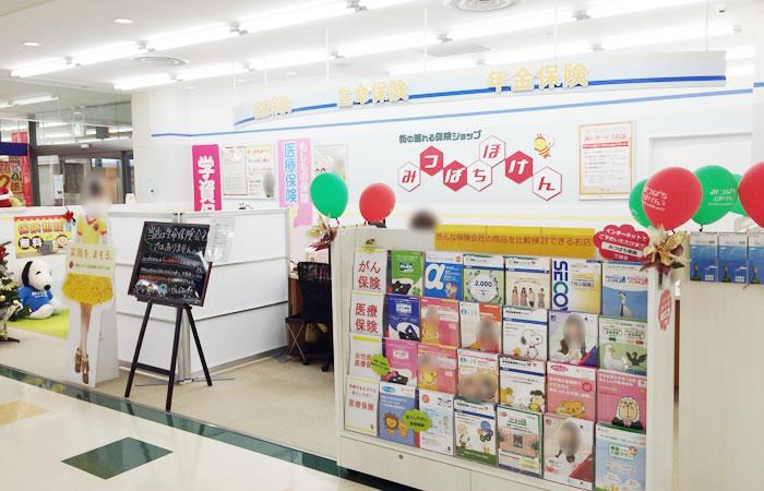 みつばちほけんエコール・リラ藤原台店の店舗画像