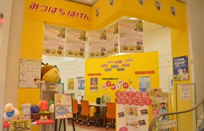 みつばちほけんイオンタウン姫路店の店舗画像