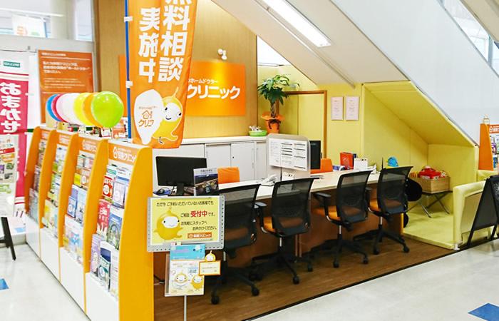 保険クリニックファミリータウン広電楽々園店の店舗画像