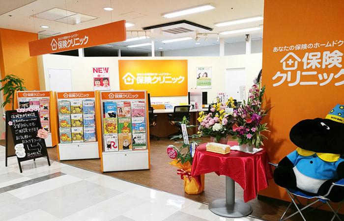 保険クリニックイオン広島段原店の店舗画像