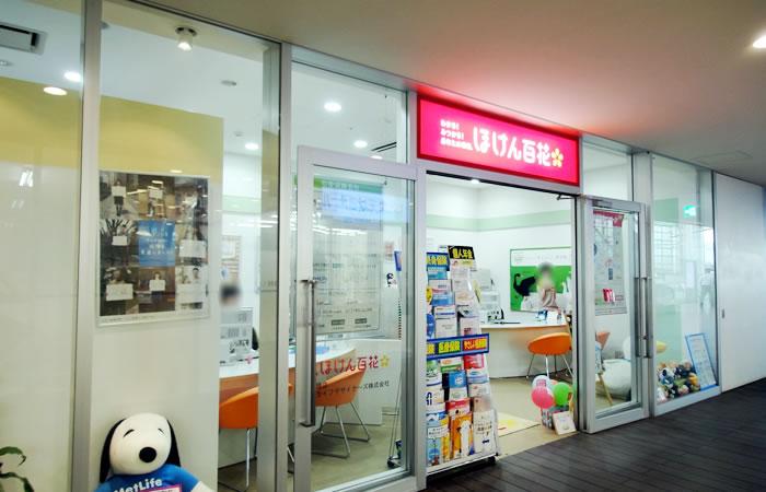 ほけん百花経堂コルティ店の店舗画像