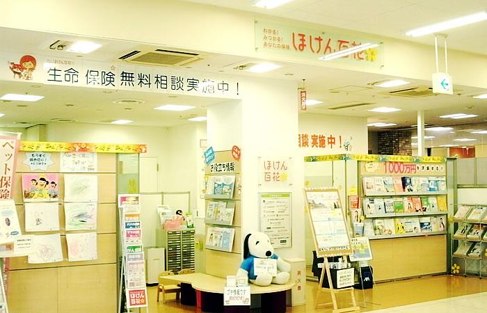 ほけん百花イオン大宮店の店舗画像