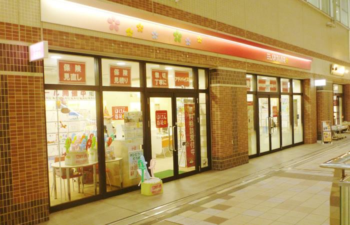 ほけん百花ボーノ相模大野店の店舗画像