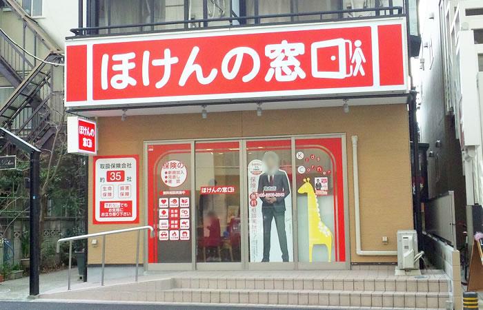 ほけんの窓口亀有店の店舗画像