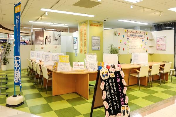 保険見直し本舗横浜ドン・キホーテ二俣川店の店舗画像