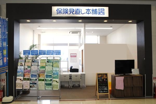 保険見直し本舗市原八幡ベイシア店の店舗画像