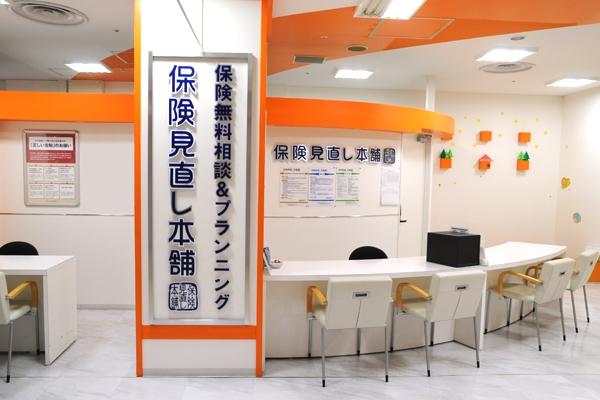 保険見直し本舗新浦安MONA店の店舗画像