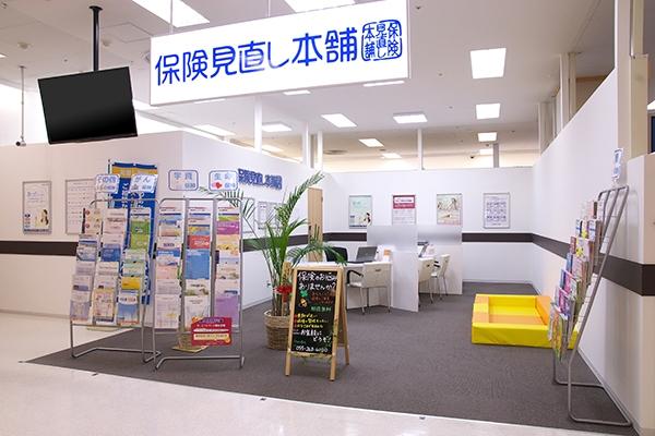 保険見直し本舗甲府昭和イトーヨーカドー店の店舗画像