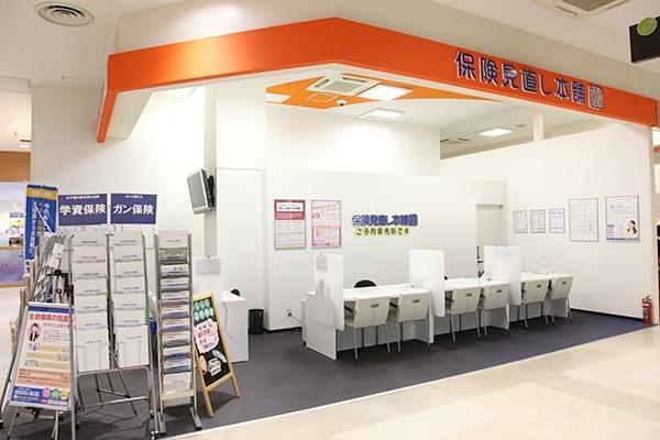保険見直し本舗名古屋名西ヨシヅヤ店の店舗画像