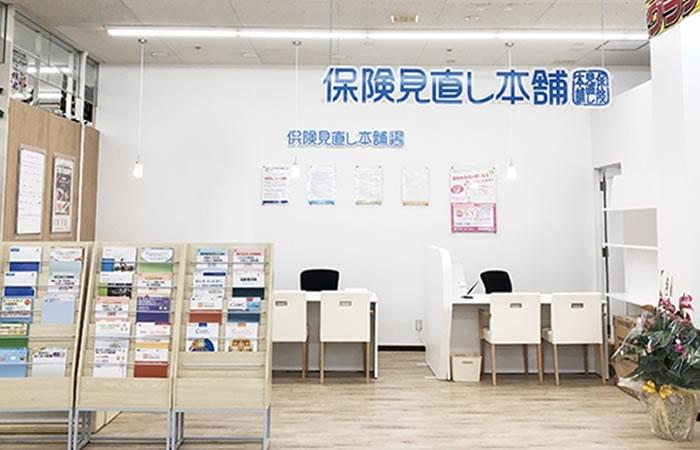 保険見直し本舗一宮大和MEGAドン・キホーテUNY店の店舗画像