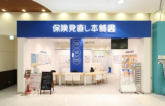 保険見直し本舗イオンモール新瑞橋店の店舗画像