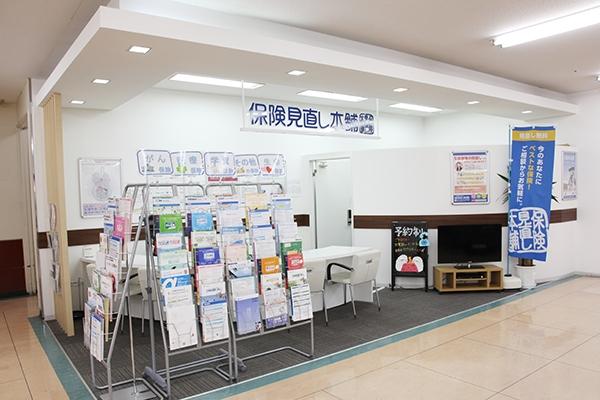 保険見直し本舗上和田ピアゴ店の店舗画像