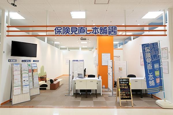 保険見直し本舗津島ヨシヅヤ店の店舗画像