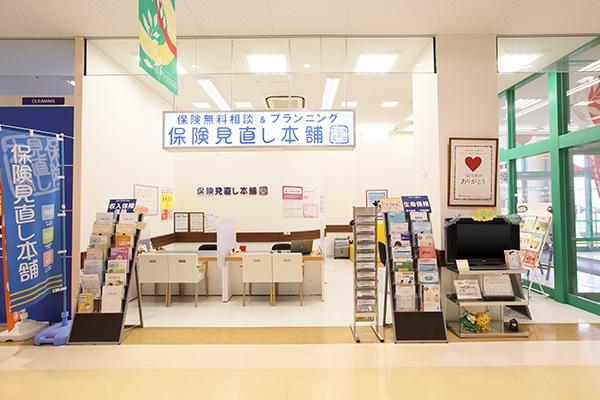保険見直し本舗新稲沢ヨシヅヤ店の店舗画像