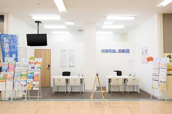 保険見直し本舗勝幡ピアゴ店の店舗画像