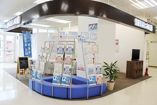 保険見直し本舗静岡イトーヨーカドー店の店舗画像