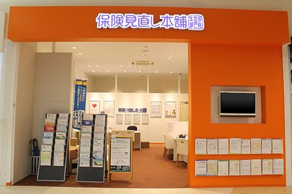 保険見直し本舗ららぽーと磐田店の店舗画像