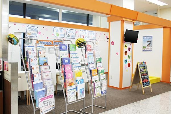 保険見直し本舗バロー掛川店の店舗画像