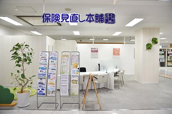 保険見直し本舗岸和田カンカンベイサイドモール店の店舗画像
