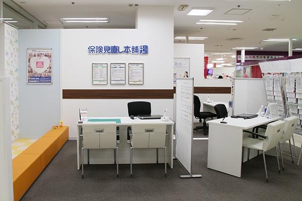 保険見直し本舗イオンフードスタイル摂津富田店の店舗画像