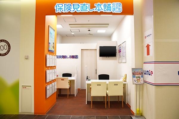 保険見直し本舗神戸ハーバーランド店の店舗画像