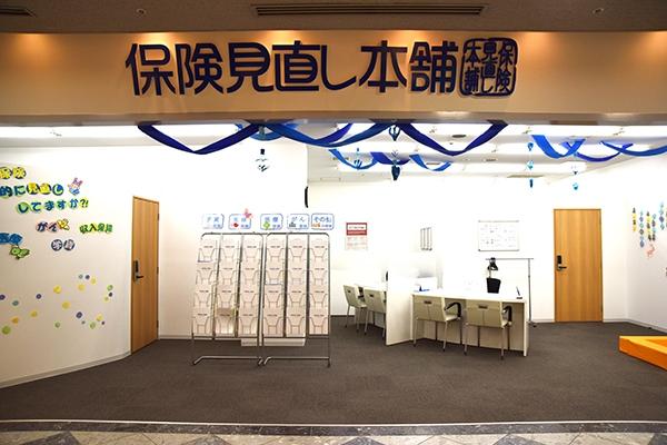 保険見直し本舗セリオ西神南店の店舗画像