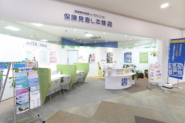 保険見直し本舗岡山イオンモール津山店の店舗画像