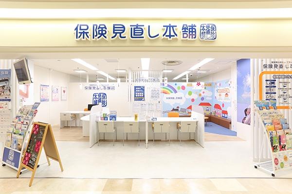 保険見直し本舗徳島アミコ店の店舗画像