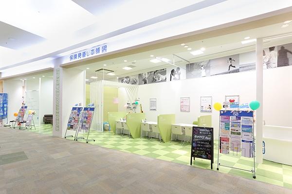保険見直し本舗香川イオンモール高松店の店舗画像