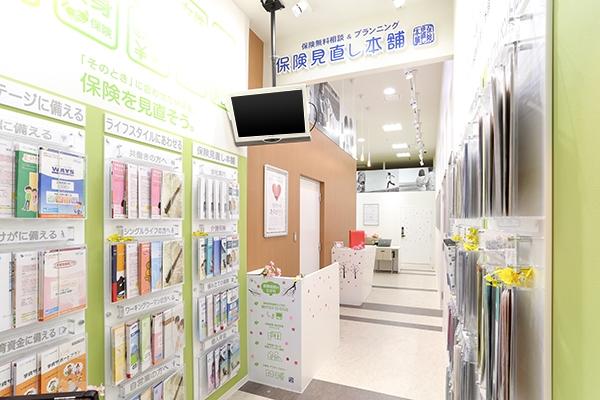 保険見直し本舗香川イオンモール綾川店の店舗画像