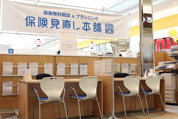 保険見直し本舗北九州イオン若松店の店舗画像