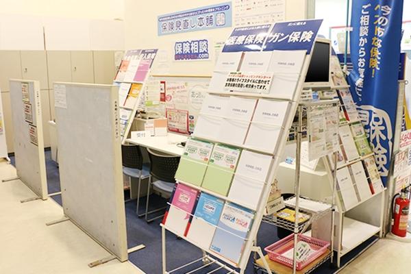 保険見直し本舗南風原イオン店の店舗画像