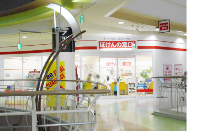 ほけんの窓口イオンモール名古屋みなと店の店舗画像