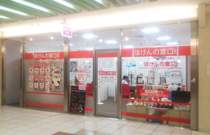 ほけんの窓口名古屋エスカ店の店舗画像