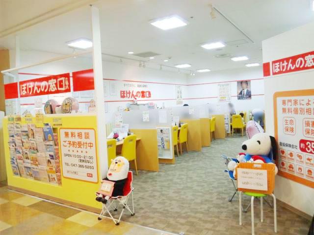 ほけんの窓口プラーレ松戸店の店舗画像