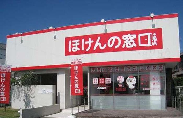 ほけんの窓口浜松市野店の店舗画像