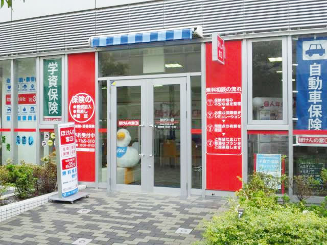 ほけんの窓口柏駅東口店の店舗画像