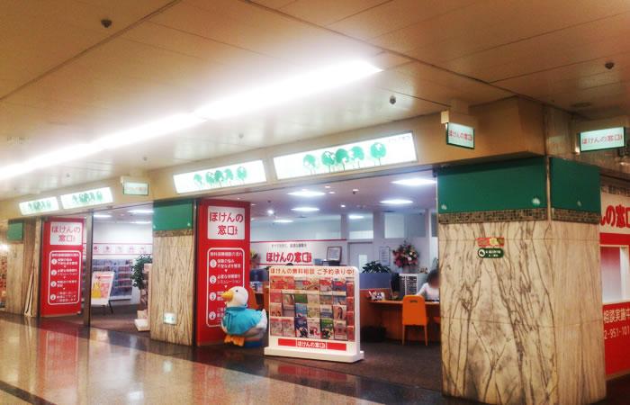 ほけんの窓口栄森の地下街店の店舗画像