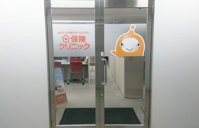 保険クリニック新宿店の店舗画像