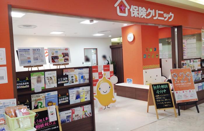 保険クリニック大崎ニューシティ店の店舗画像