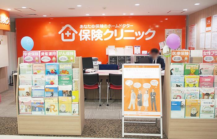 保険クリニック立川フロム中武店の店舗画像