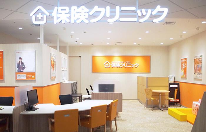 保険クリニックキテミテマツド店(旧ダイエー松戸西口店)の店舗画像