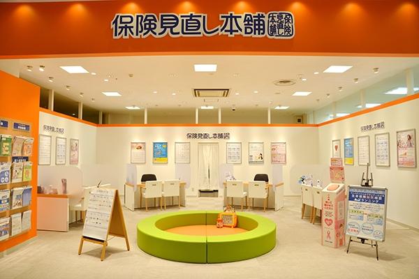保険見直し本舗武蔵小金井イトーヨーカドー店の店舗画像